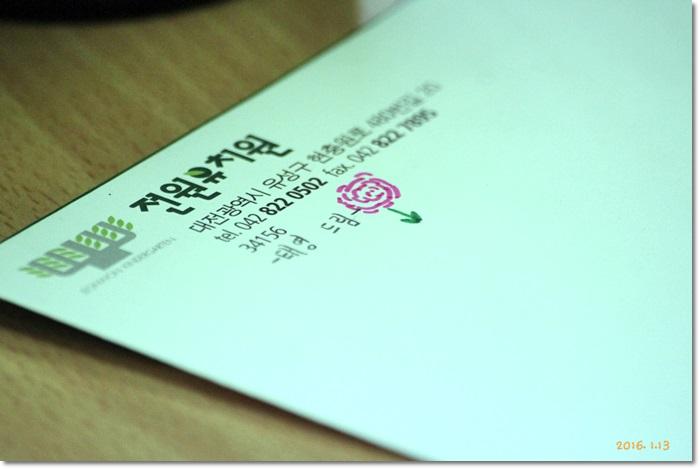 꾸미기_IMG_0225.JPG