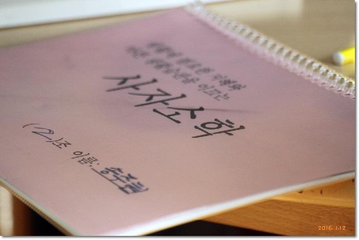 꾸미기_IMG_0717.JPG