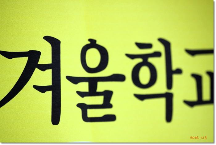 꾸미기_IMG_0001.JPG