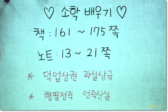 꾸미기_IMG_0103.JPG