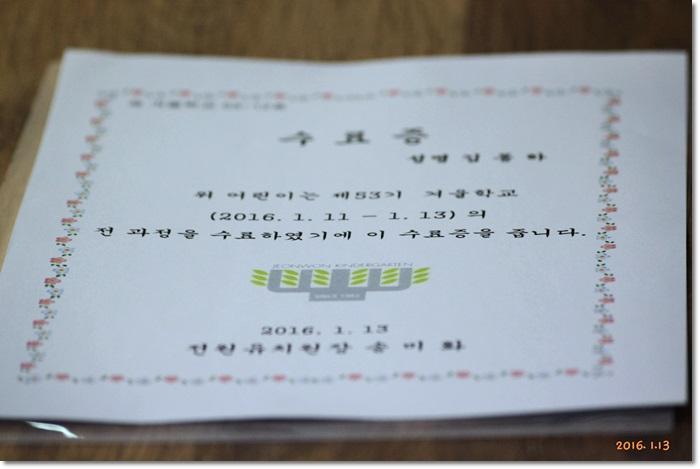 꾸미기_IMG_0584.JPG