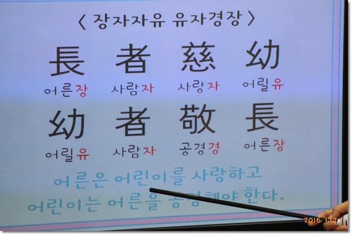 꾸미기_IMG_0194.JPG