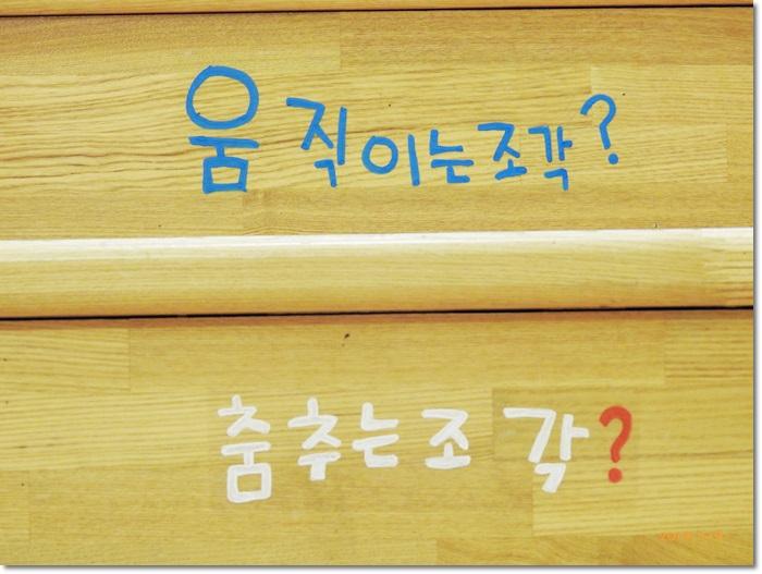 꾸미기_DSCN7015 (5).JPG