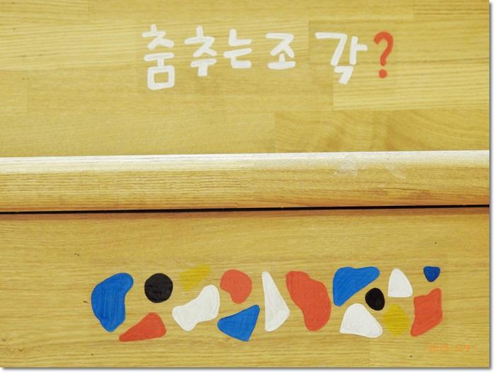 꾸미기_DSCN7015 (4).JPG