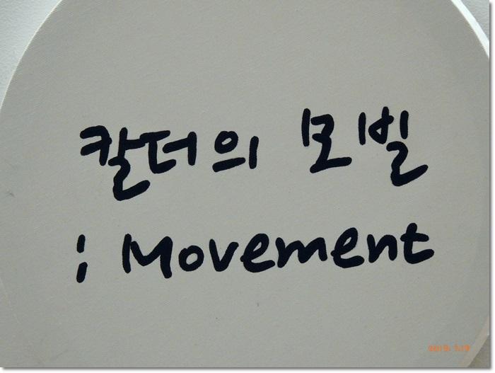 꾸미기_DSCN6883.JPG