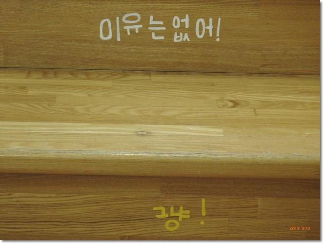 [꾸미기]DSCN1308.JPG
