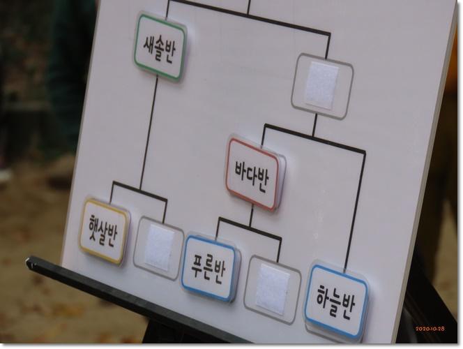 [꾸미기]IMG_7833.JPG