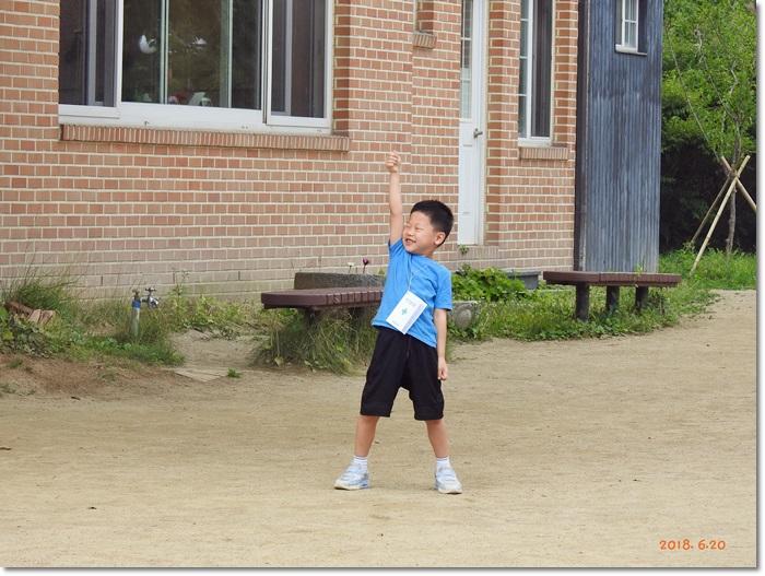 꾸미기_DSCN2010.JPG