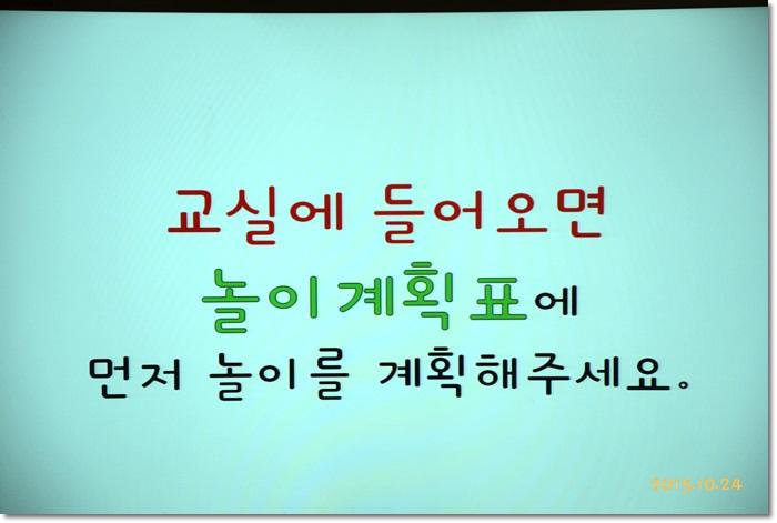 꾸미기_DSC_0204.JPG