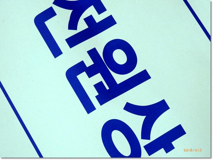 꾸미기_DSCN2989.JPG