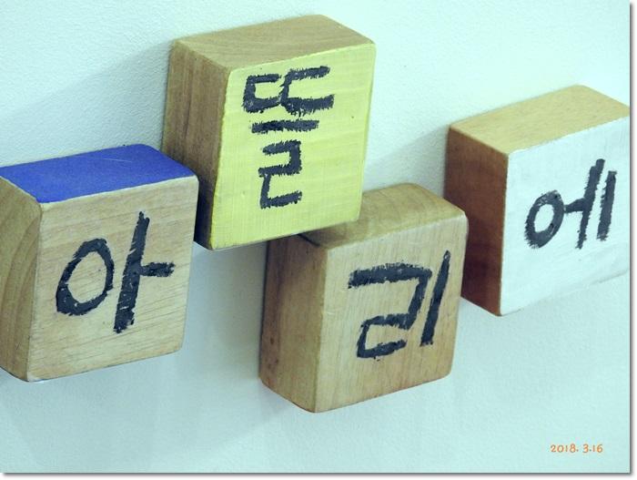 꾸미기_DSCN0902.JPG