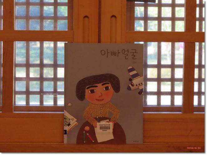 [꾸미기]IMG_0305.JPG