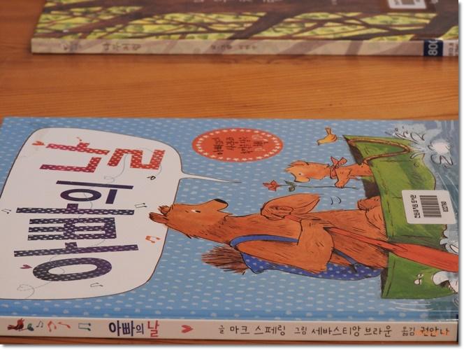 [꾸미기]DSCN6702.JPG