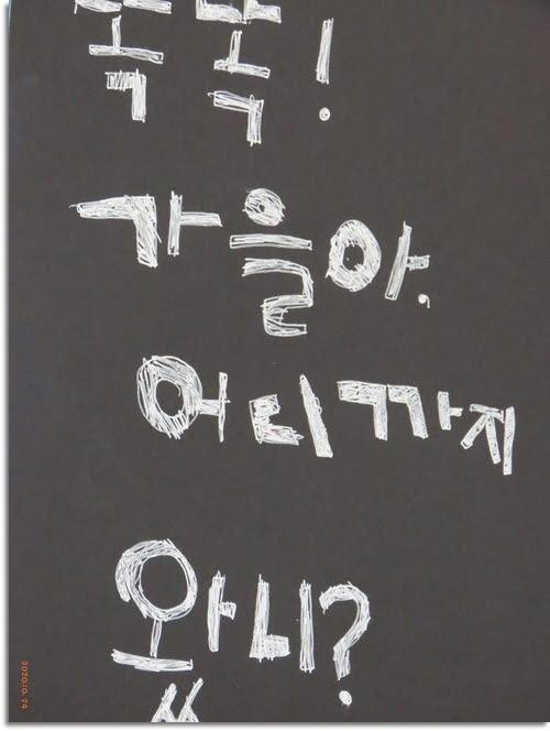 [꾸미기]IMG_0271.JPG