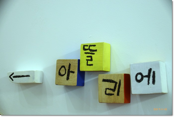 꾸미기_DSC_0001...JPG