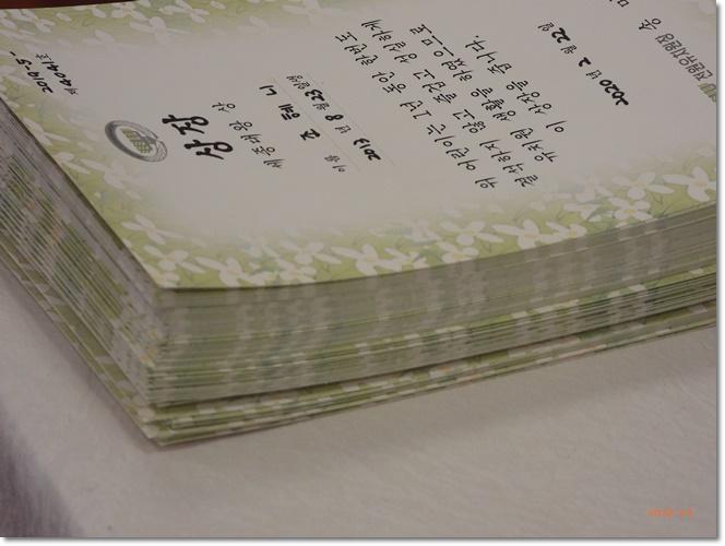 [꾸미기]DSCN0538.JPG