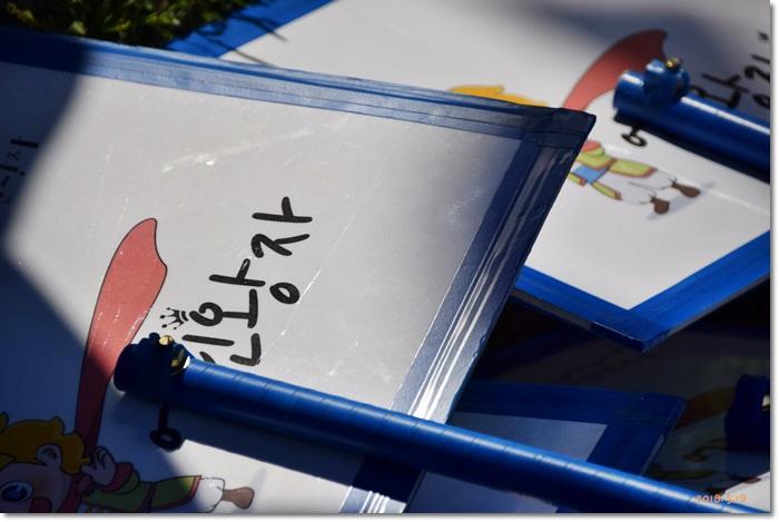 꾸미기_DSCN9020 (222).JPG