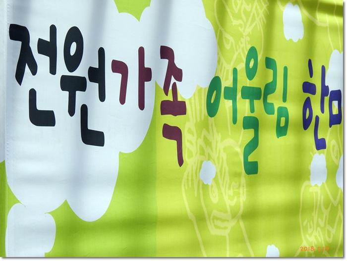 꾸미기_DSCN9021.JPG