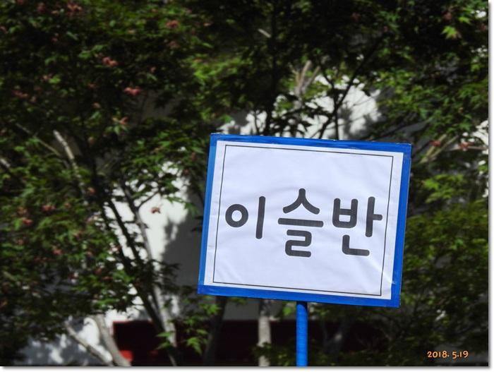 꾸미기_DSCN8839.JPG