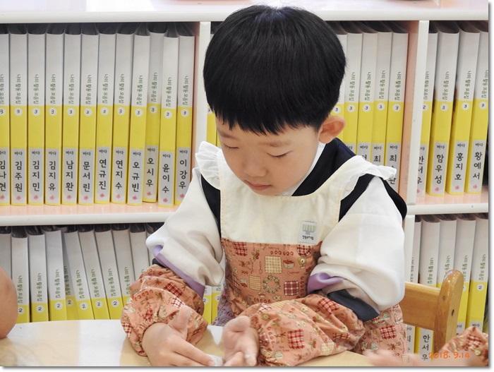 꾸미기_DSCN000 (38).JPG