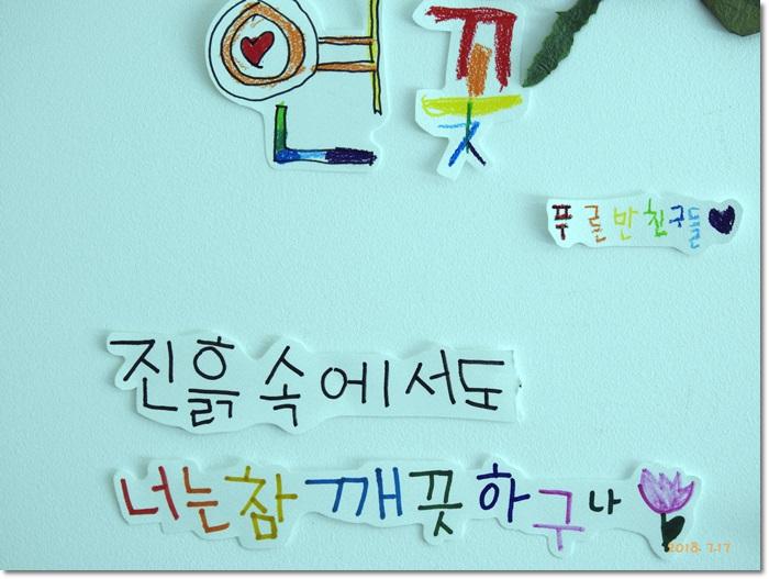 꾸미기_DSCN4704.JPG