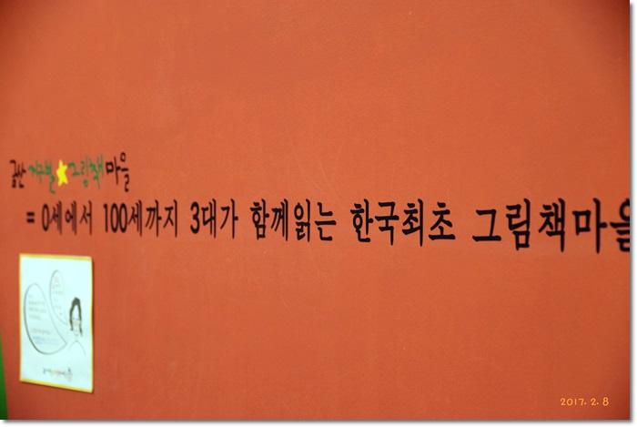 꾸미기_DSC_0001 (06).JPG