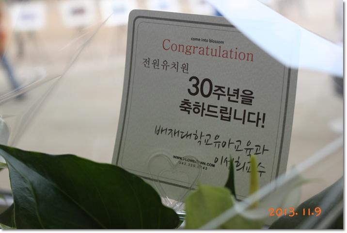 꾸미기_IMG_2596.JPG