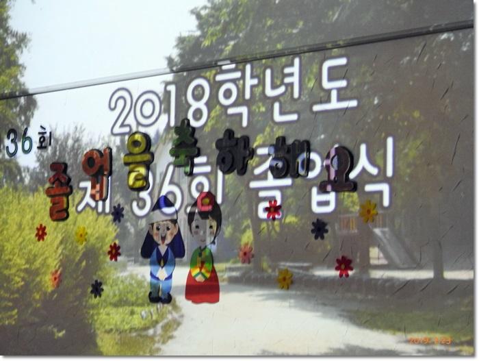 꾸미기_DSCN4000.JPG