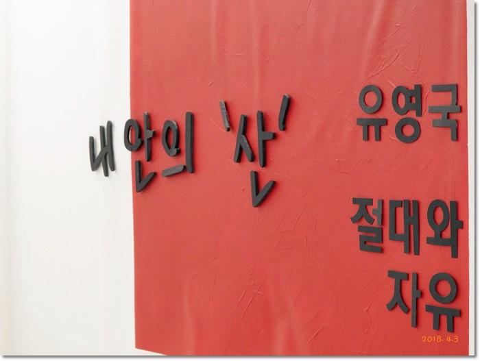꾸미기_DSCN2800.JPG