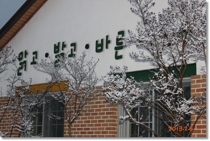 꾸미기_IMG_0043.JPG