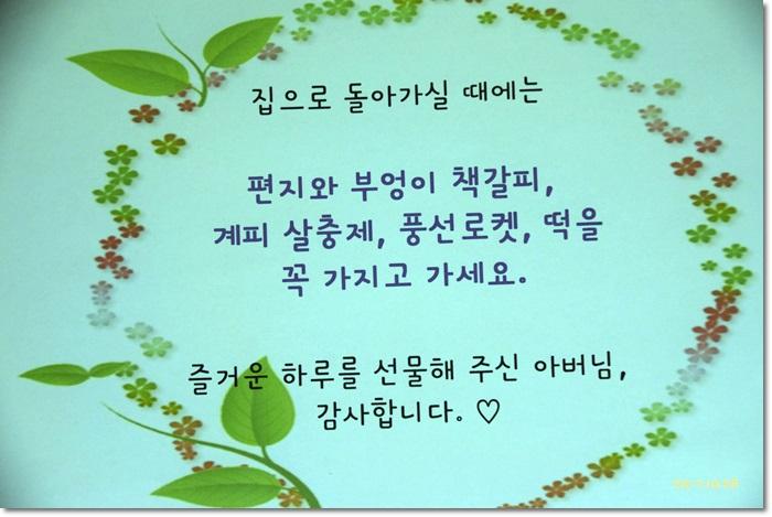 꾸미기_DSC_0772.JPG