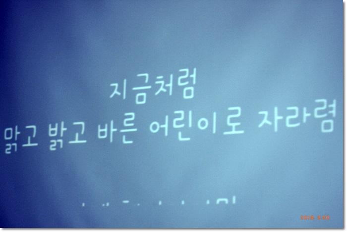 꾸미기_IMG_0386.JPG