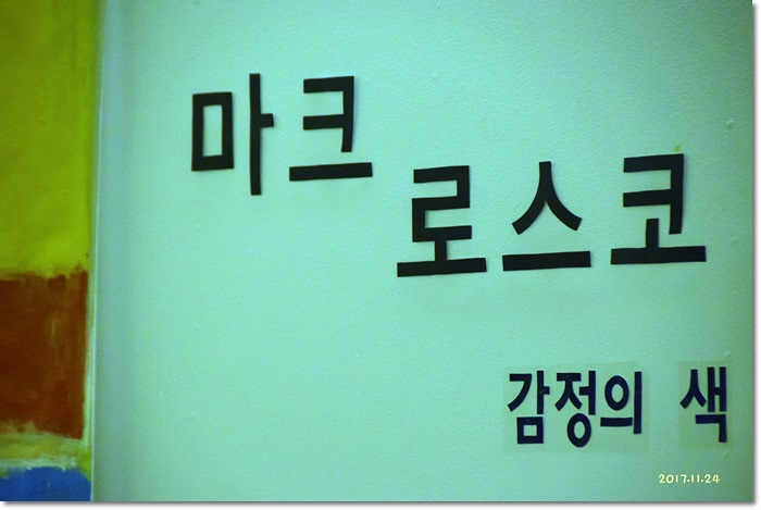 꾸미기_DSC_0098.JPG