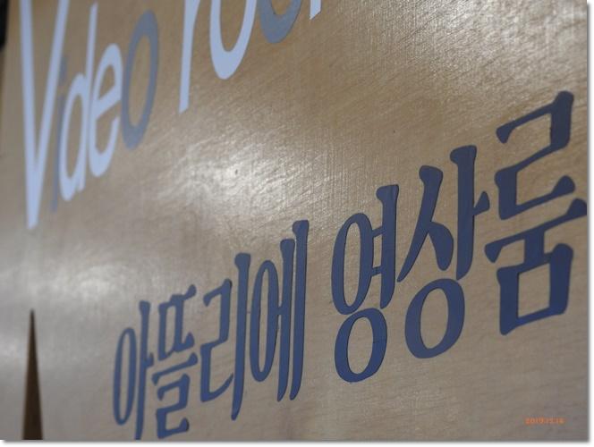[꾸미기]DSCN2636.JPG