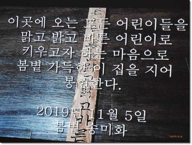 [꾸미기]DSCN2858.JPG