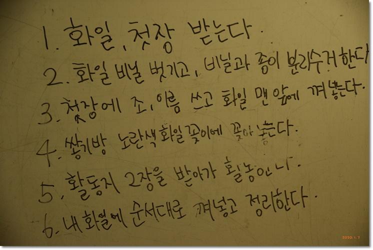 [꾸미기]DSC_0186.JPG