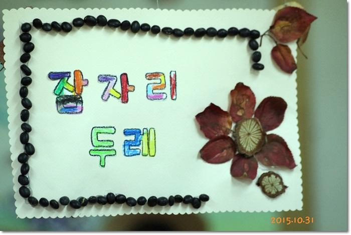 꾸미기_IMG_0821.JPG