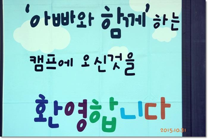 꾸미기_IMG_0003.JPG