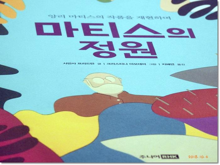 꾸미기_DSCN3300.JPG