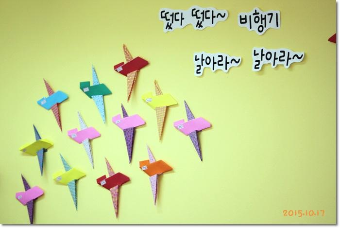 꾸미기_IMG_0104 - 복사본.JPG