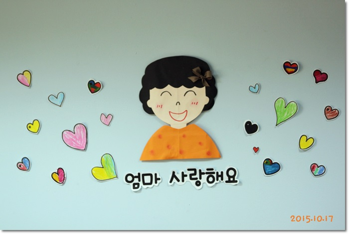 꾸미기_IMG_0901.JPG