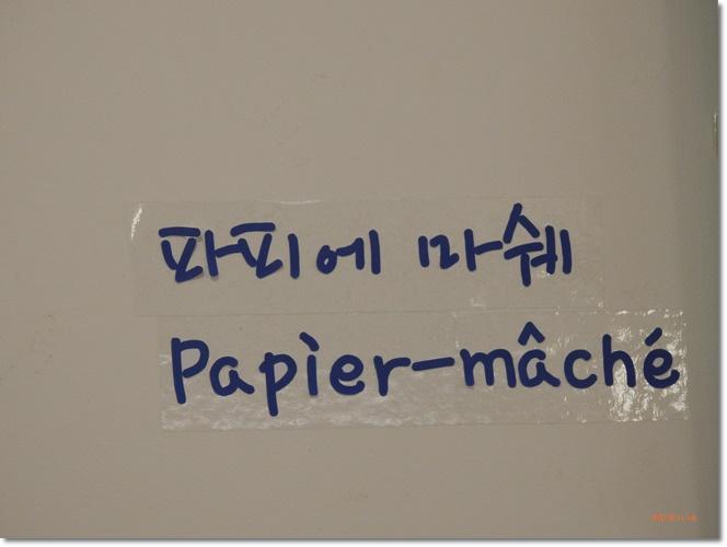 [꾸미기]DSCN0094 (6).JPG