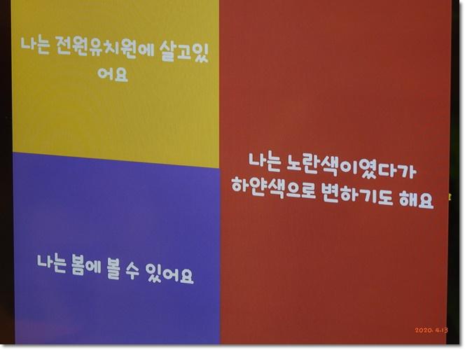 [꾸미기]DSCN1000.JPG