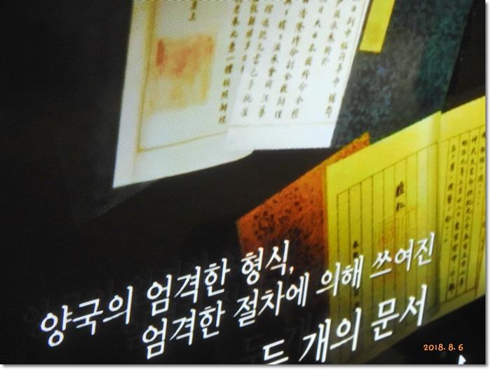 꾸미기_DSCN6139.JPG