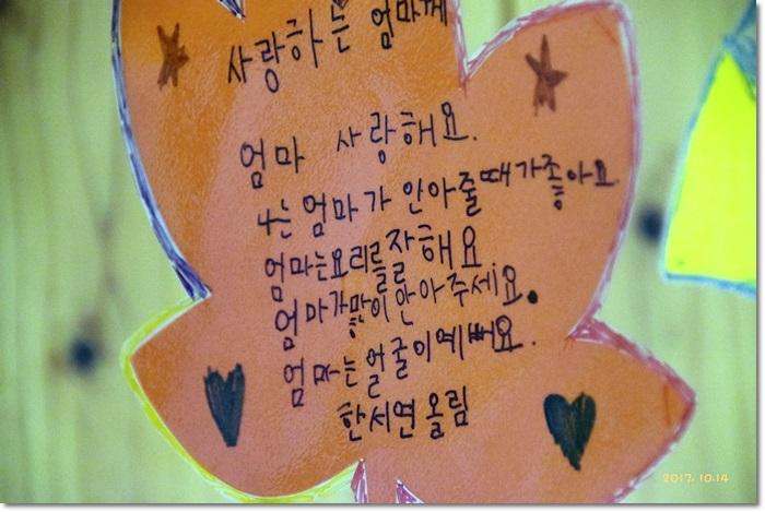 꾸미기_DSC_0105.JPG