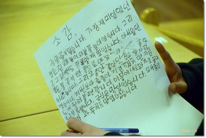 꾸미기_DSC_0506 (14).JPG