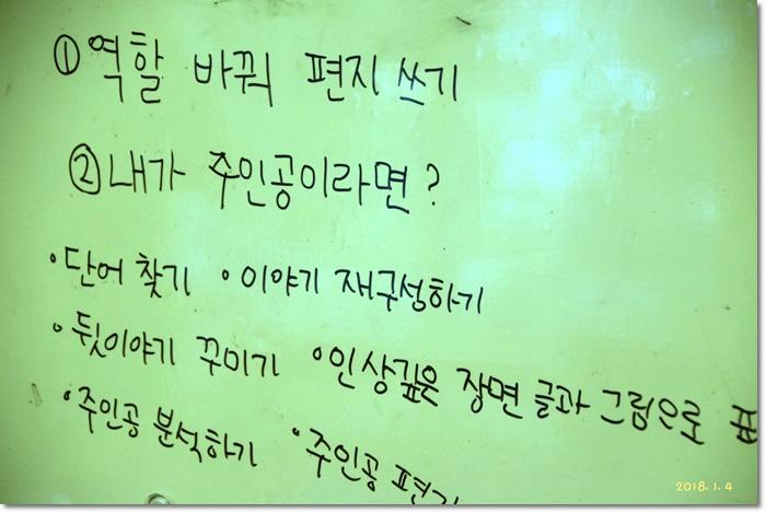 꾸미기_DSC_0506 (5).JPG