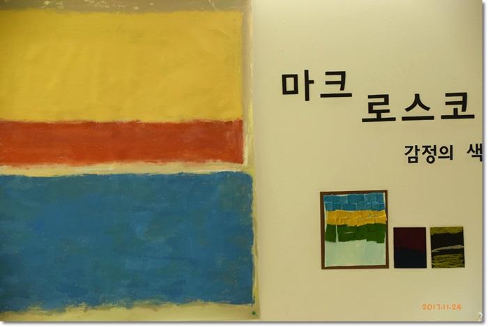 꾸미기_DSC_0004.JPG
