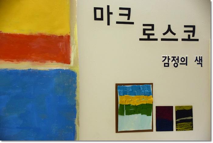 꾸미기_DSCN5001.JPG