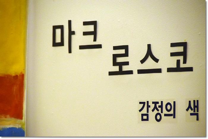 꾸미기_DSCN4501.JPG